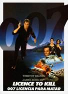 Licence To Kill - Spanish Movie Poster (xs thumbnail)