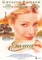 Emma - Swedish DVD cover (xs thumbnail)