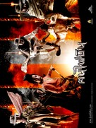 Khon fai bin - Thai poster (xs thumbnail)