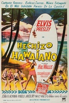 Blue Hawaii - Argentinian Movie Poster (xs thumbnail)