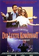 Mr. Saturday Night - German Movie Poster (xs thumbnail)