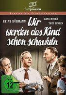 Schäm' dich, Brigitte! - German Movie Cover (xs thumbnail)
