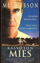 The Man Without a Face - Finnish VHS movie cover (xs thumbnail)
