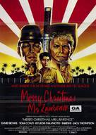 Merry Christmas Mr. Lawrence - Australian Movie Poster (xs thumbnail)