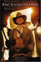"""""""King Solomon's Mines"""" - DVD cover (xs thumbnail)"""