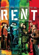 Rent - poster (xs thumbnail)