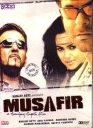 Musafir - Indian DVD cover (xs thumbnail)