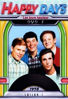 """Happy Days"" - French DVD cover (xs thumbnail)"