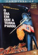 The Day the Earth Stood Still - Brazilian Movie Cover (xs thumbnail)