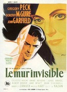 Gentleman's Agreement - French Movie Poster (xs thumbnail)