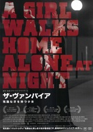 A Girl Walks Home Alone at Night - Japanese Movie Poster (xs thumbnail)