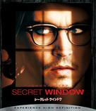 Secret Window - Japanese Blu-Ray cover (xs thumbnail)