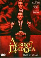 The Devil's Advocate - Russian DVD movie cover (xs thumbnail)
