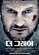 The Grey - South Korean Re-release movie poster (xs thumbnail)