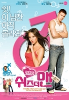 She's The Man - South Korean Movie Poster (xs thumbnail)