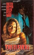 Catchfire - Finnish VHS cover (xs thumbnail)