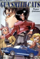 Gunsmith Cats - German Movie Cover (xs thumbnail)