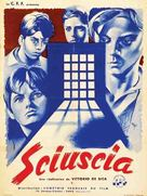 Sciuscià - French Movie Poster (xs thumbnail)