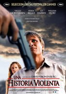 A History of Violence - Argentinian Movie Poster (xs thumbnail)