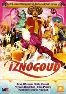 Iznogoud - Polish Movie Cover (xs thumbnail)