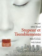 Stupeur et tremblements - French Movie Poster (xs thumbnail)