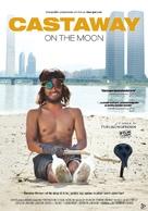 Kim ssi pyo ryu gi - Norwegian Movie Poster (xs thumbnail)