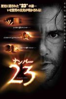 The Number 23 - Japanese DVD cover (xs thumbnail)