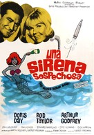 The Glass Bottom Boat - Spanish Movie Poster (xs thumbnail)