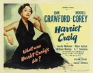 Harriet Craig - Movie Poster (xs thumbnail)