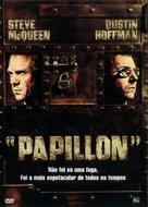 Papillon - Brazilian Movie Cover (xs thumbnail)