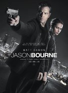 Jason Bourne - French Movie Poster (xs thumbnail)