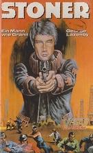 Tie jin gang da po zi yang guan - German VHS movie cover (xs thumbnail)