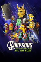 The Good, the Bart, and the Loki - International Video on demand movie cover (xs thumbnail)