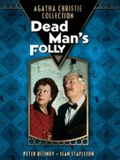 Dead Man's Folly - DVD cover (xs thumbnail)