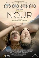 Nour - French Movie Poster (xs thumbnail)