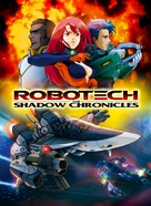 Robotech: The Shadow Chronicles - DVD cover (xs thumbnail)