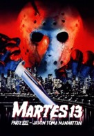 Friday the 13th Part VIII: Jason Takes Manhattan - Argentinian Movie Cover (xs thumbnail)