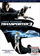 Transporter 3 - DVD cover (xs thumbnail)