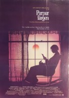 The Color Purple - Swedish Movie Poster (xs thumbnail)