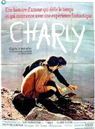 Charly - French Movie Poster (xs thumbnail)