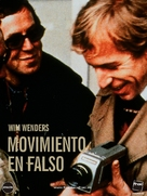 Falsche Bewegung - Spanish DVD cover (xs thumbnail)