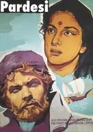Pardesi - Indian Movie Poster (xs thumbnail)