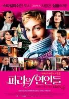 Fauteuils d'orchestre - South Korean Movie Poster (xs thumbnail)