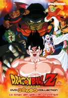 """Dragon Ball: Doragon bôru"" - Italian DVD cover (xs thumbnail)"