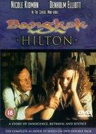 """Bangkok Hilton"" - British DVD cover (xs thumbnail)"
