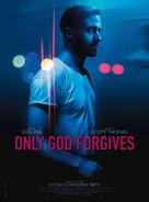 Only God Forgives - French Movie Poster (xs thumbnail)