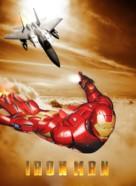 Iron Man - Movie Poster (xs thumbnail)