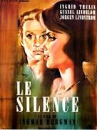 Tystnaden - French Movie Poster (xs thumbnail)