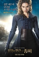 Pride and Prejudice and Zombies - South Korean Movie Poster (xs thumbnail)