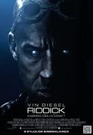 Riddick - Turkish Movie Poster (xs thumbnail)